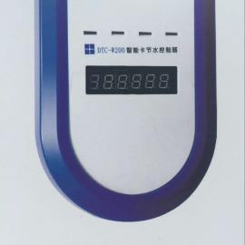 上海魅南浴室澡堂开水房刷卡水控机智能联网水控器刷卡消费机