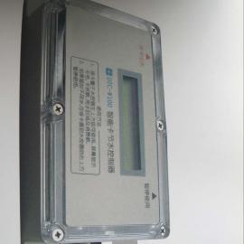 上海魅南厂家直销品牌分体智能刷卡水控机水控器智能节水控制器