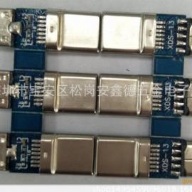 MICRO母座转TYPE C拉伸公头(二合一转接头)USB连接器一体式
