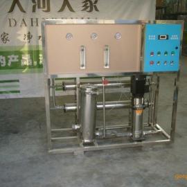 上海1T/H工业反渗透设备;工业纯水设备;工业纯水系统