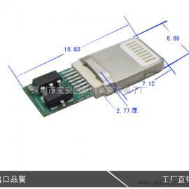 苹果公头带板(3401)/带数据充电板苹果公头