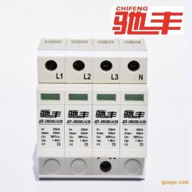 天津银行机房二级电源避雷器 驰丰供应DM385/20