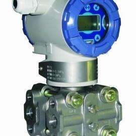 郑州EYB3351电容式差压变送器 压力变送器 液位计