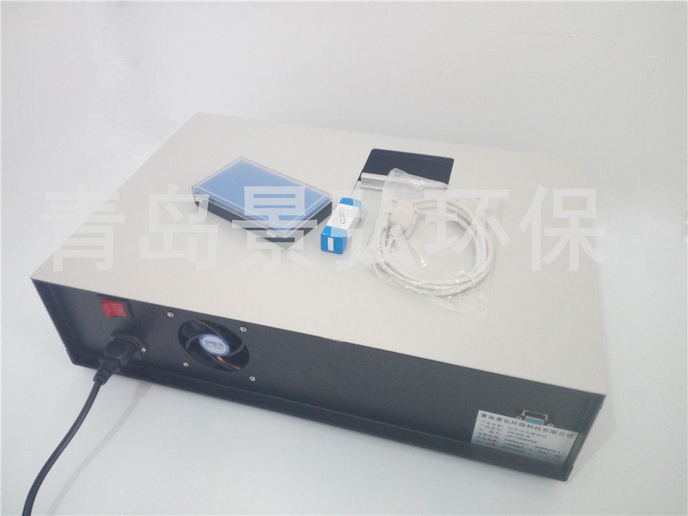 三波段红外测油仪 经济型水中油测量红外测油仪