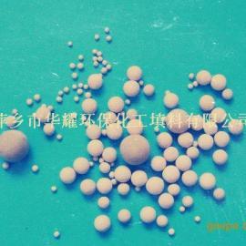 华耀环保直销活性氧化铝