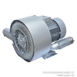 吸料机上料机专用_旋涡气泵_高压鼓风机(2.2kw)