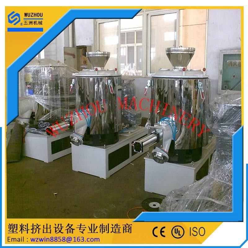 高品质塑料高速混合机(变频调速)