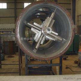 节能型酞菁蓝专用烘干机 真空干燥机 耙式干燥机