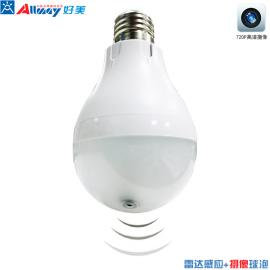 A70 5W 微波雷达感应带摄像头的LED球泡灯 白天摄像 晚上人来灯亮