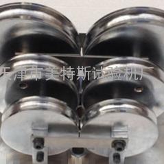 半硬质套管弯曲试验机MTSS-3型