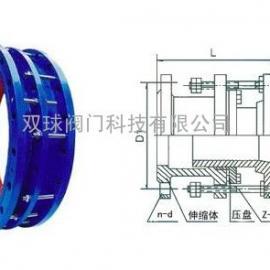 管道伸缩节双法兰限位伸缩器3片式SSJB-3