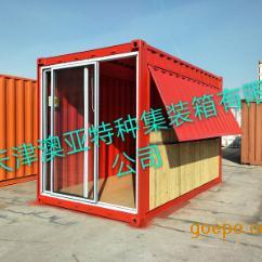 集装箱改装箱房