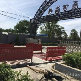 寿阳煤矿洗车机-石料厂洗车平台-拉煤车自动洗轮机