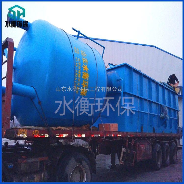 水衡厂家直销 平流式溶气气浮机 化工污水处理设备 质优价廉