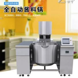 内蒙自动炒酱料机器,全自动电磁火锅炒料机