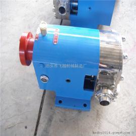 供应食品泵 TLB-40不绣刚卫生级凸轮转子泵 化工泵