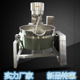蒸汽夹层锅,电加热可倾搅拌夹层锅