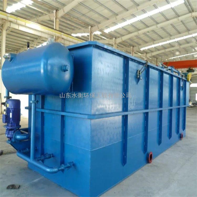溶气气浮机 化工污水处理设备 高效气浮机