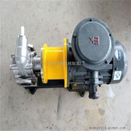 供��磁力泵 KCB型不�C��磁力��育X�泵 �o泄漏�X�泵�N售