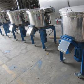 橡胶颗粒立式混色机设备厂家