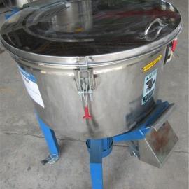 广州番禺100KG立式色母搅拌机