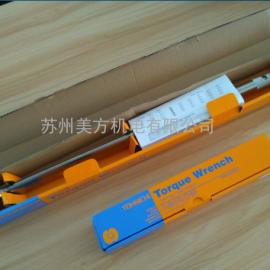 日本东日扭力扳手QL140N-MH可调扭力扳手