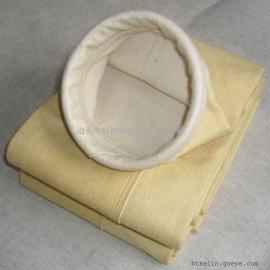 科林除尘加工定做玻纤针刺毡耐高温除尘布袋耐腐蚀除尘布袋