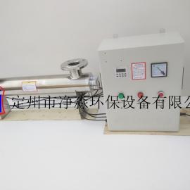 重庆分体式紫外线消毒器JM-UVC-225紫外线杀菌器