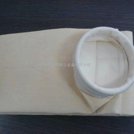 亚克力中温除尘器布袋化工行业专用除尘布袋高温过滤除尘布袋