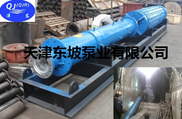 潜水轴流泵-水处理设备-大流量污水潜水泵