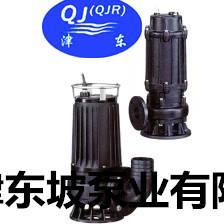 潜水污水泵-高效潜水轴流泵-不锈钢污水泵现货