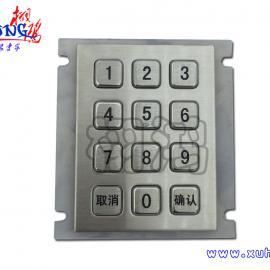 栩鸿科技TC1202 金属工业防水键盘自助售货机查询机通用