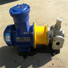 供��化工�X�泵 YCB3.3/0.6不�P��A弧�X�泵 磁力��颖�
