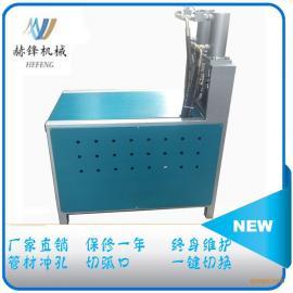 液压冲孔机锌钢铝管打孔设备模具可定做