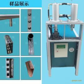 型材冲孔加工环节不锈钢管材冲孔机