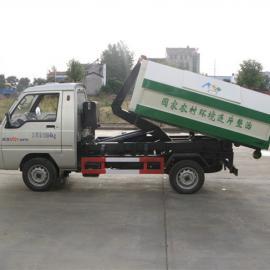 凯马3方柴油钩臂式垃圾车
