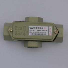 DN15三通防爆穿线盒 防爆穿线盒三通管件价格