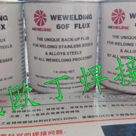 WEWELDING60F背面免充氩保护剂在焊接中的应用