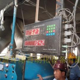 中盈环球水泥生产线计数器水泥皮带机计数器-水泥输送机计数器