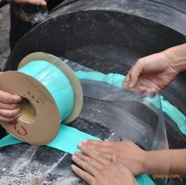 供应长园粘弹体胶带|供应粘弹体膏|粘弹性防腐胶带专利