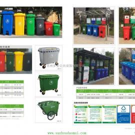 垃圾桶分类栏-分类垃圾栏定制厂家-环卫垃圾分类宣传栏厂家