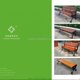 无锡公园椅厂家、无锡户外公园椅价格、景观长凳定做企业