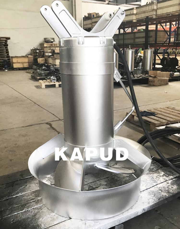 生产潜水搅拌机比较好的厂家 南京凯普德 kapud