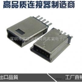 MINI沉板公头SMT/USB 迷你贴片沉板式公头