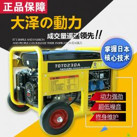 230A汽油发电电焊一体机上海