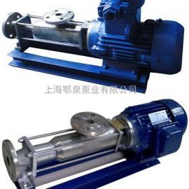G20-1单螺杆泵,FG20-1不锈钢单螺杆泵