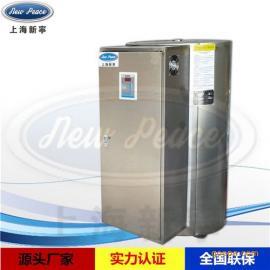 蓄水式电热水炉