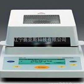 �子�u素水分�y定�xDHS-16