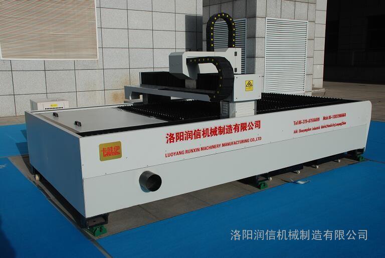 钣金光纤激光切割机 750w、1000w激光切割机