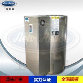 大型电热水炉